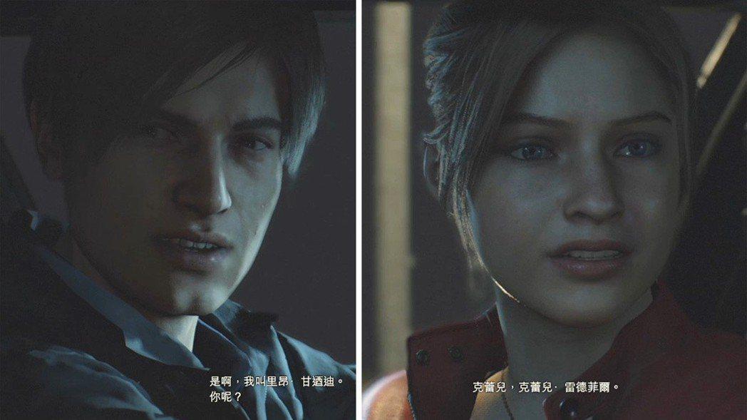 經過重製版的再次打造,我們可以看見清晰又生動的兩位主角新面孔,里昂雖然帶點新人菜...