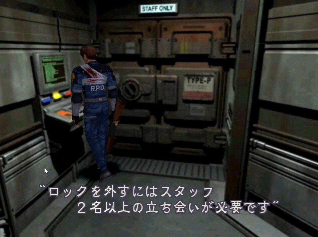 初代的惡靈古堡2在最後的藥品工廠關卡裡面,有一個機關是必須要靠兩人合力登錄指紋才...