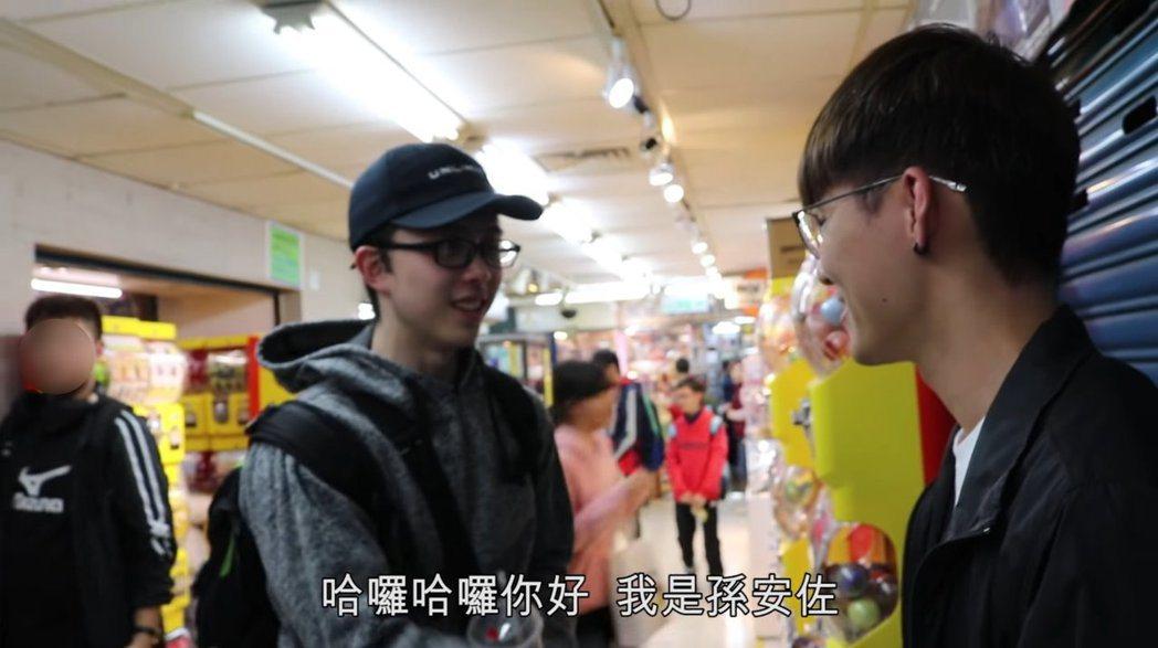 孫安佐在西門町與民眾互動。 圖/擷自Youtube