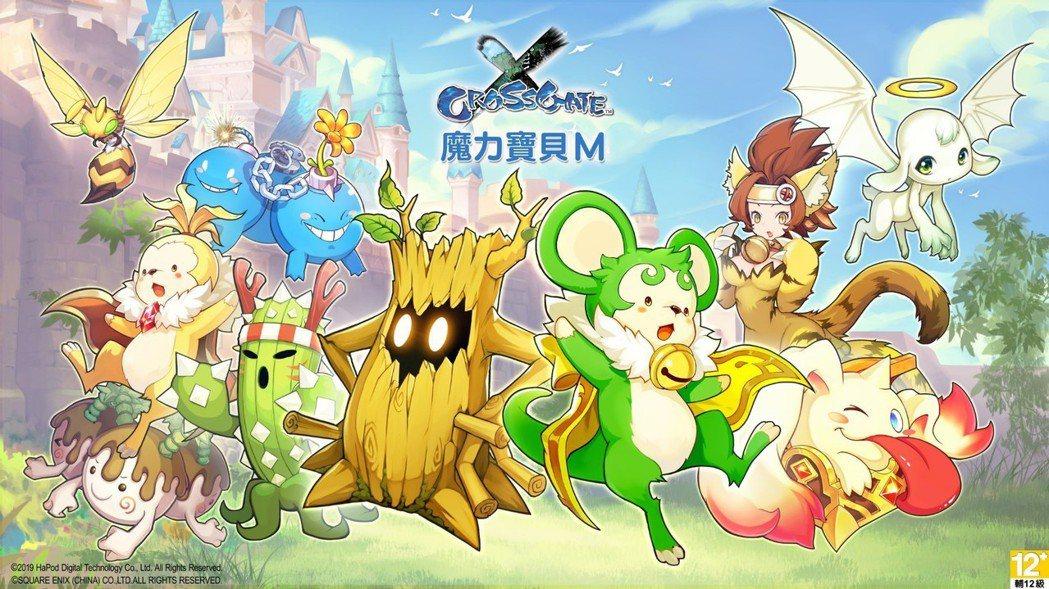 遊戲橘子取得SE官方出品經典大作IP《魔力寶貝》手遊台港澳代理權,並將繁體中文版...