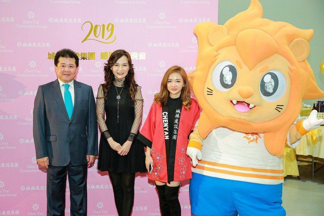 城揚董事長楊振宗(左起)、董娘許芬蘭及女兒Jessica,介紹城揚吉祥物「揚揚獅...
