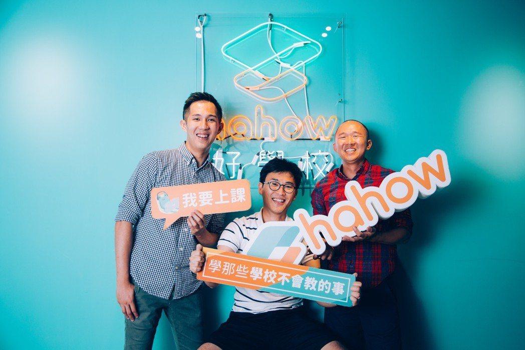 Hahow 好學校三位共同創辦人(左到右:江前緯、黃彥傑、黃柏翔)。 Hahow...