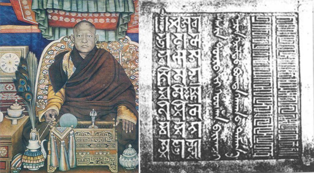 辛亥革命爆發之後,醞釀獨立的外蒙古,各部落在藏傳佛教上找到獨立的「文化基礎」,共...