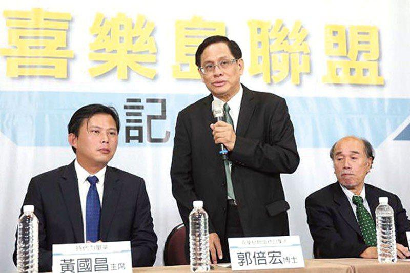 執掌民視的郭倍宏也發起政團「喜樂島」。