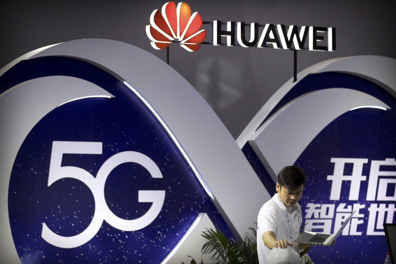 華為在北京展示5G科技。美聯社