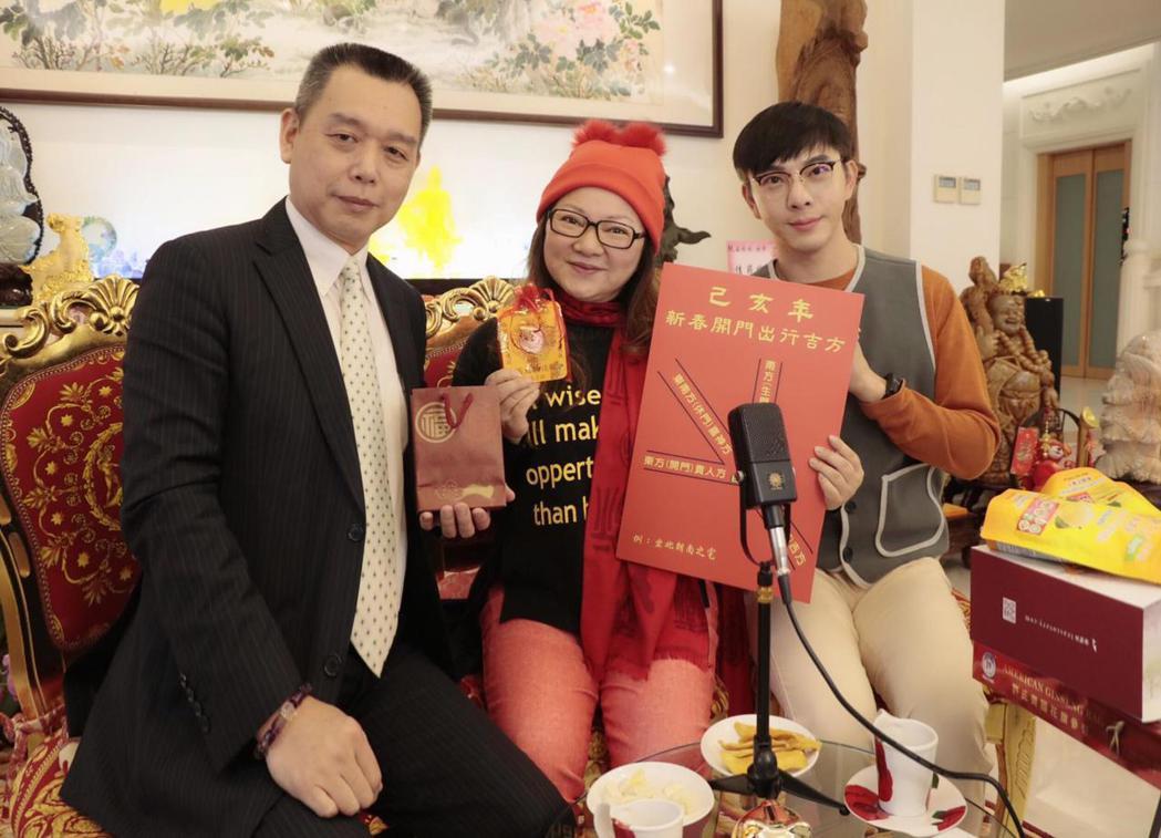 白冰冰(中)和潘志郎(左)上陳孝志網路節目。圖/陳孝志提供