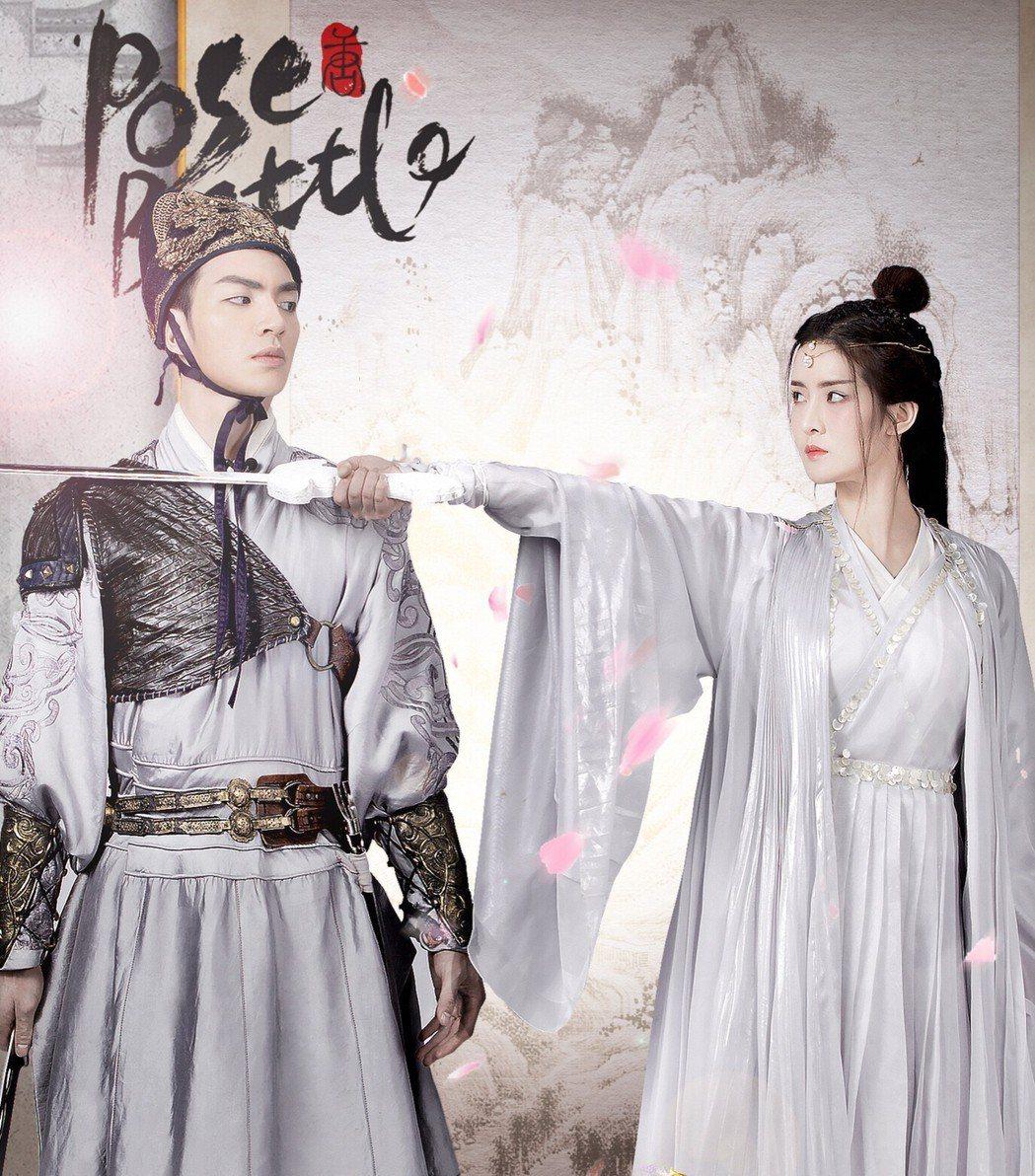 張洛偍(左)選擇了「大唐盛世」主題表演。圖/周子娛樂提供