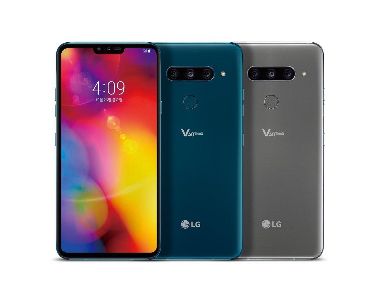 LG新機V40ThinQ年前登台。圖/LG提供