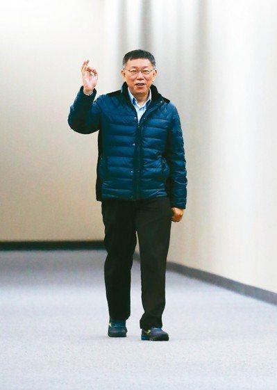 北市立委補選,代表「柯家軍」的陳思宇慘敗,重挫台北市長柯文哲聲勢。一早柯文哲面對...