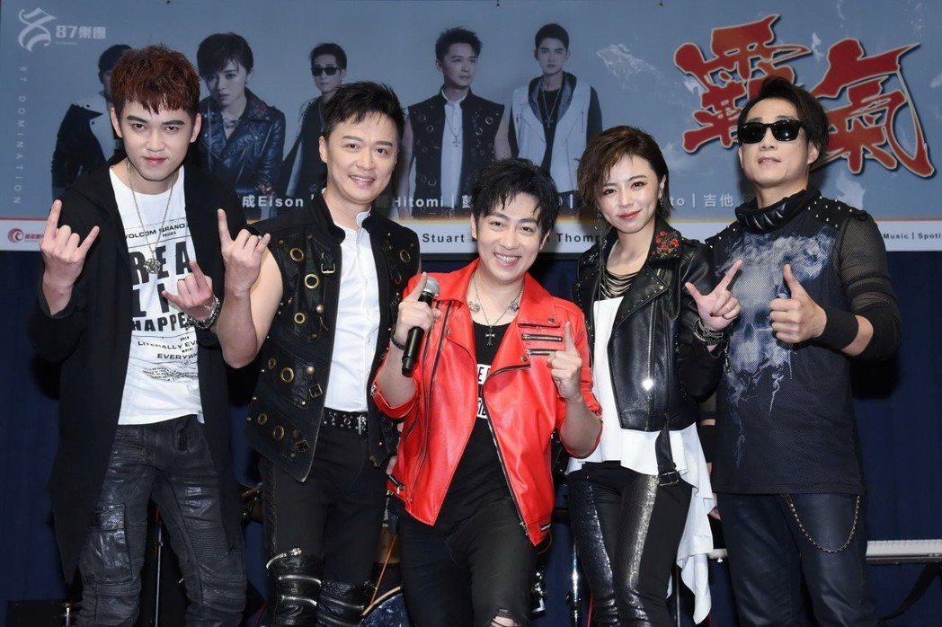 樂咖(左起)、何豪傑、艾成、王瞳、阿修羅合組「87樂團」。圖/月音唱片提供