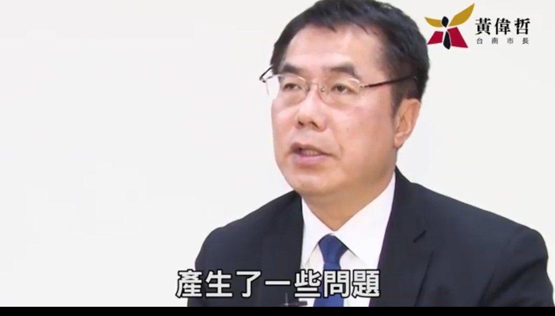 台南市長黃偉哲就職周年,他發表團隊強調會讓台南成為有情有心的好地方。圖/ 取自臉...