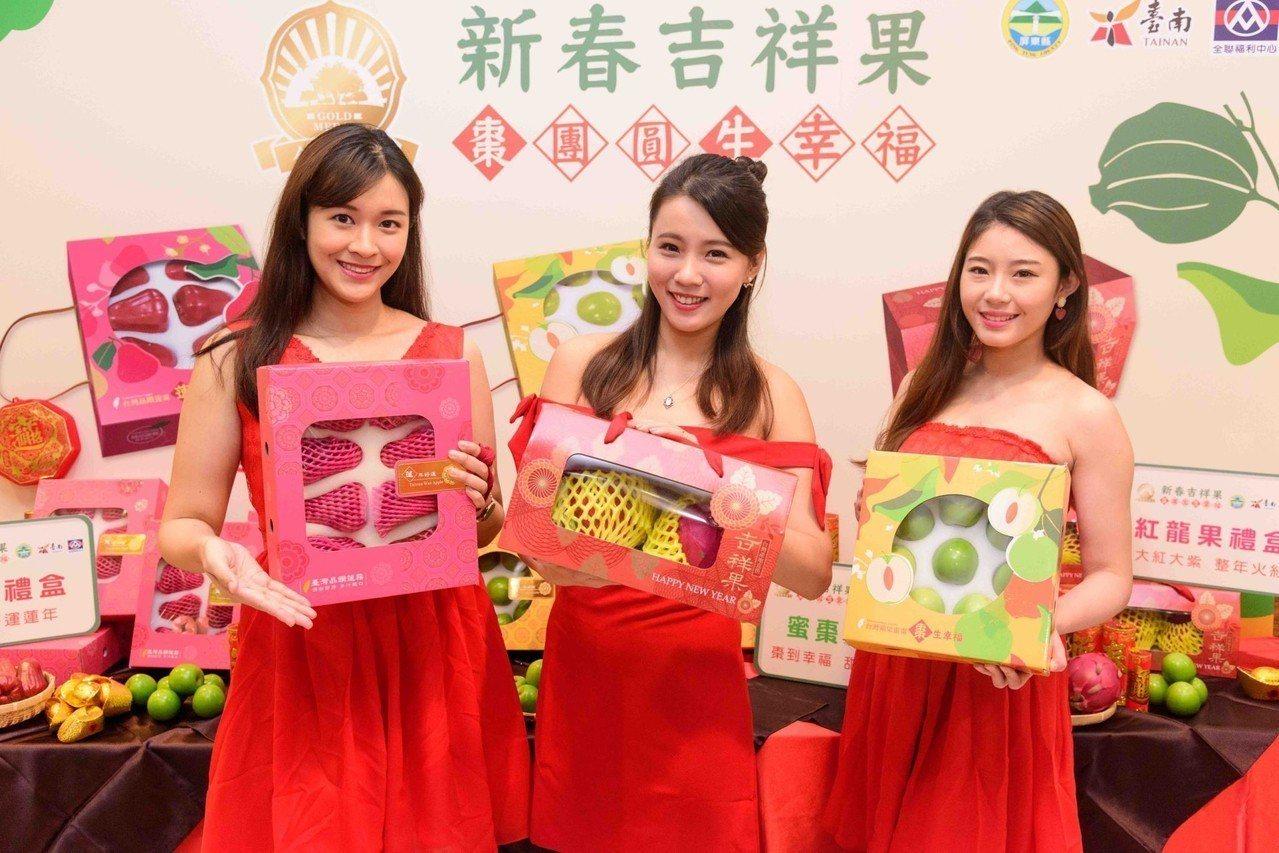 全聯福利中心推出春節水果禮盒。圖/全聯福利中心提供