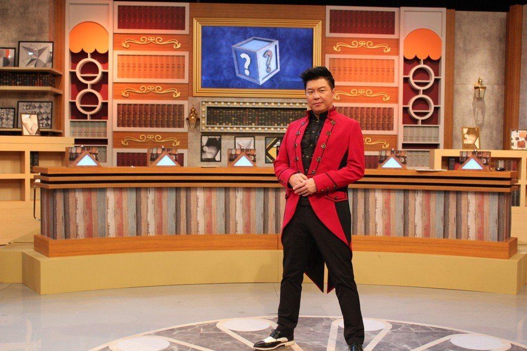 曾國城接下東森益智節目「全民星攻略」。圖/東森提供