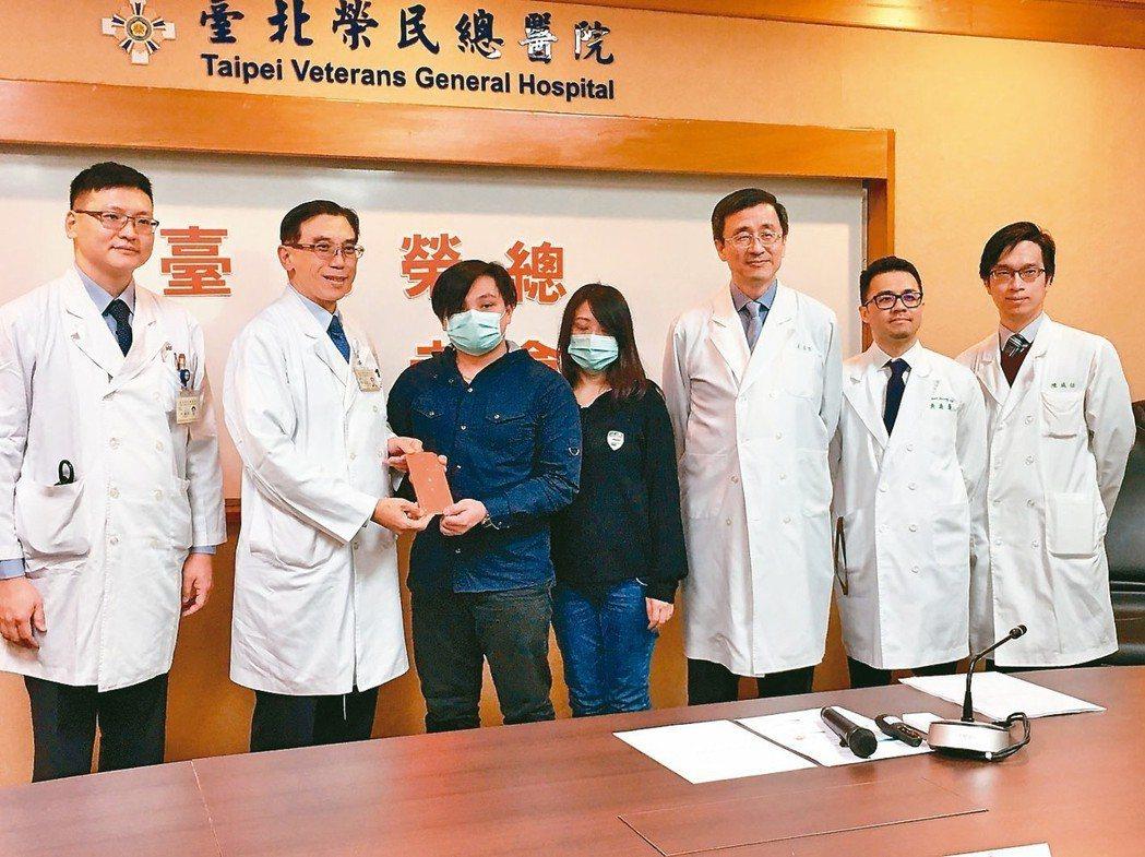 台北榮總生殖醫療團隊讓患者陳先生和太太順利升格當準爸媽。 記者鄧桂芬╱攝影