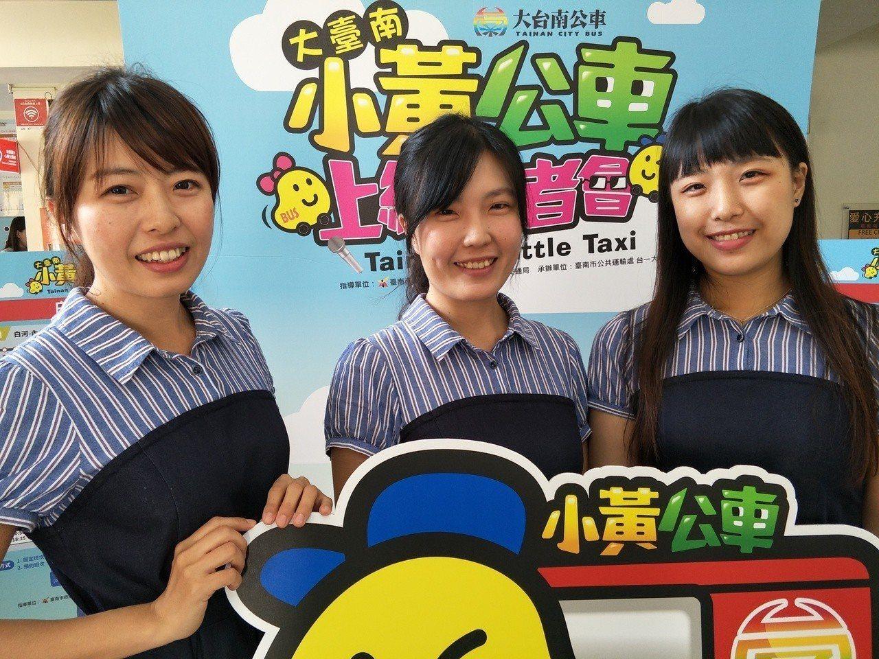 張逸涵(左起)、張嫚容、張尹亭3姊妹北漂返鄉,協助自家計程車行轉型,目前加入車隊...