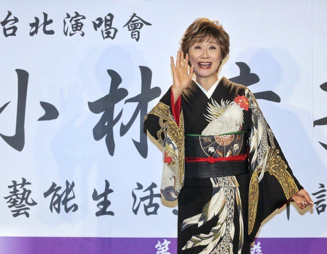 小林幸子將來台舉行演唱會。記者鄭清元/攝影