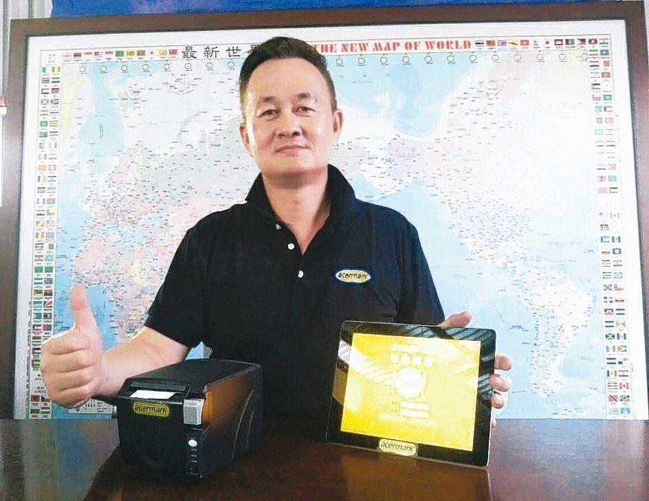 龍璿國際董事長王金隆展示acermark「POS智慧雲端系統」。 莊智強/攝影