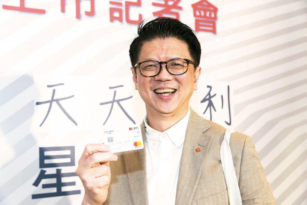 星展銀行(台灣)總經理林鑫川展示「星展everyday鈦金卡」持卡消費的好處與便...