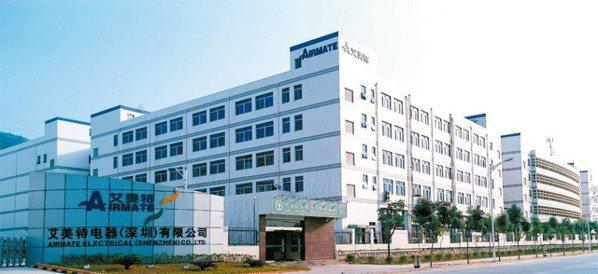 艾美特廠房與研發中心。 艾美特/提供