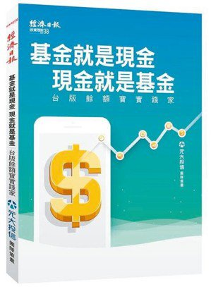 什麼叫普惠金融?從字面上的意義解讀,就是普羅大眾都可以受惠的金融行為,而金融行為...