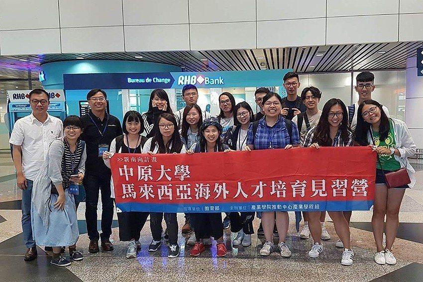 中原老師帶學生赴馬來西亞參加海外人才培育見習營。 中原大學/提供