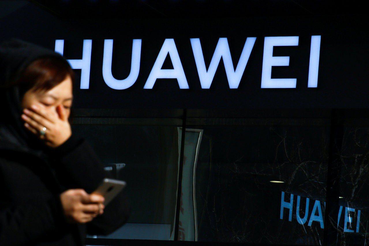 華為旗下的榮耀品牌,預計今年4、5月會先推出電視。 路透社