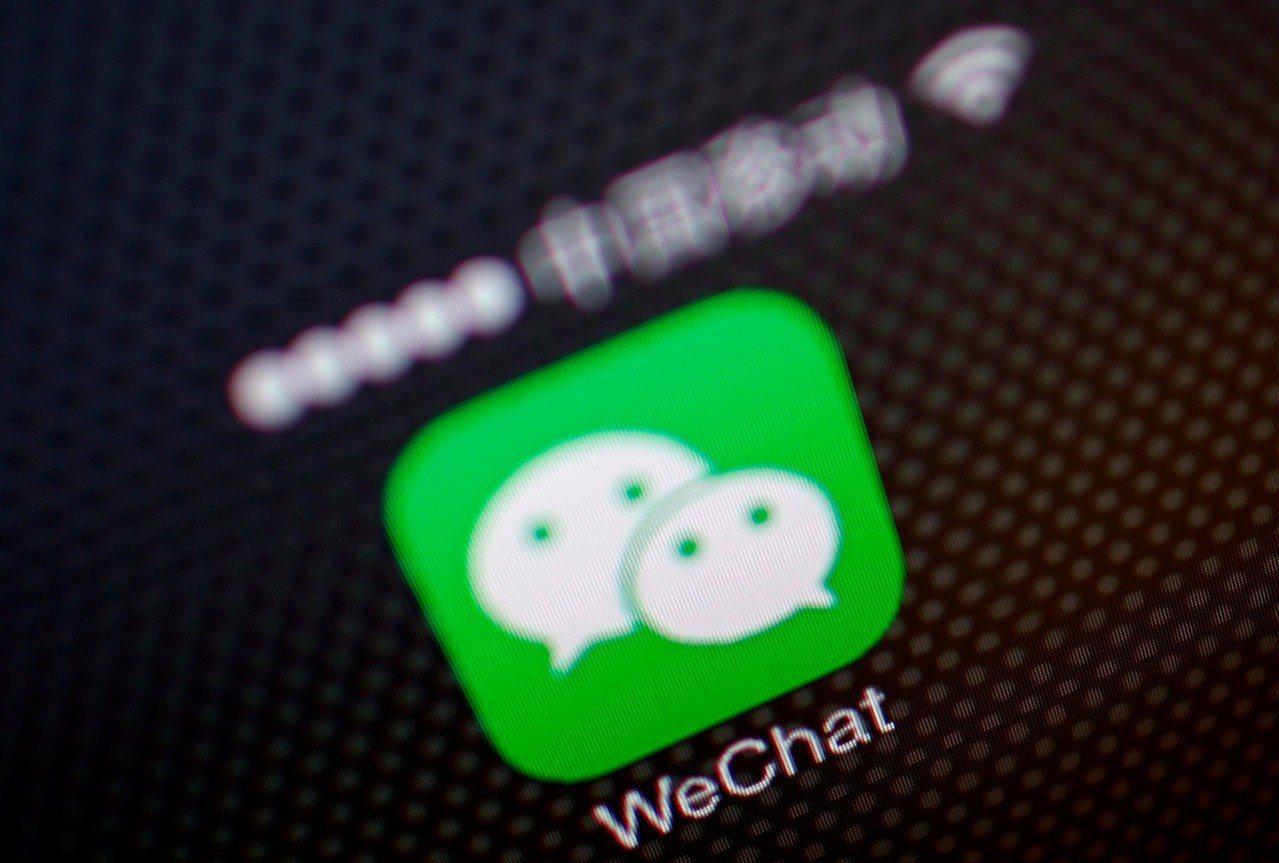 香港大學一項調查顯示,中國當局去年對社交應用程式微信(WeChat)的審查中,中...