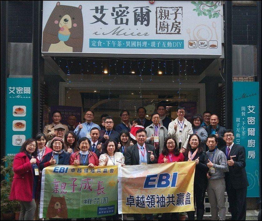 神傳文化基金會何筱娟(第一排左一)、艾多美團購蕭安榛(第一排左四)、EBI共贏會...