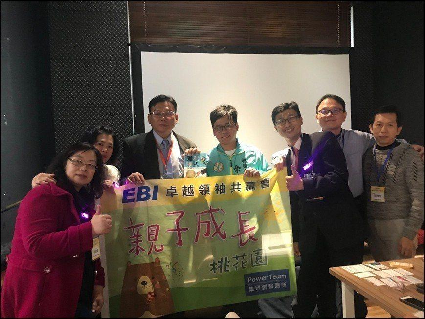 傳文化基金會何筱娟(左一起)、艾多美團購蕭安榛、EBI共贏會創會長徐國雄博士、桃...