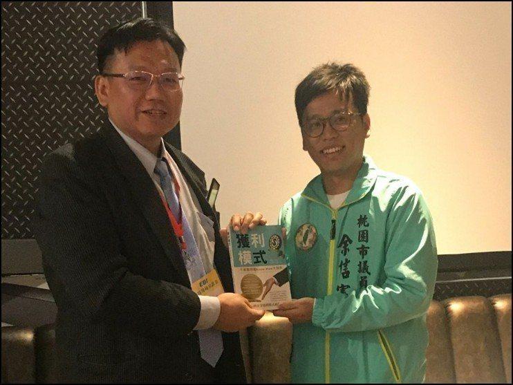 EBI創會長徐國雄博士現場將其排行榜第一名著作[獲利模式]一書贈予桃園市議員余信...