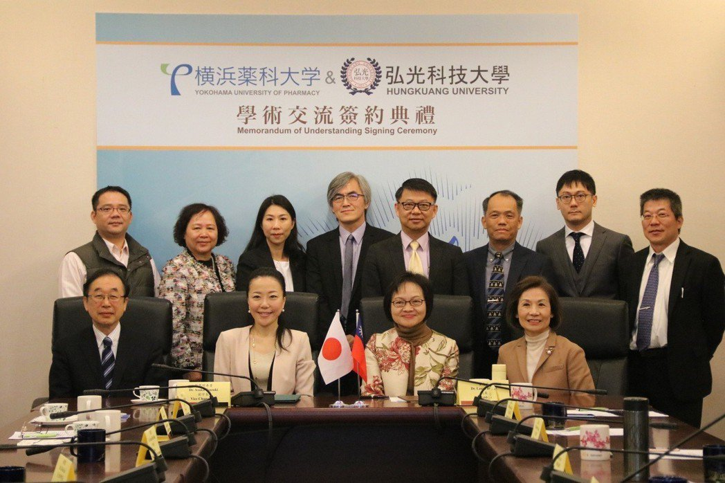 弘光科大與日本橫濱藥科大學簽訂合作協議書,雙方代表合影。 弘光科大/提供。
