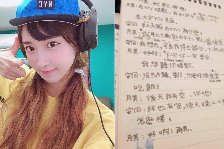 深受台灣網友喜愛的韓國知名《Twitch》實況主「企鵝妹」(윰찌니,Jinny),日前她錄取台灣大學華研所語言學校,將來台學習3個月的中文,常常在直播中分享台灣生活。25日「企鵝妹」曬出親筆寫字的成...