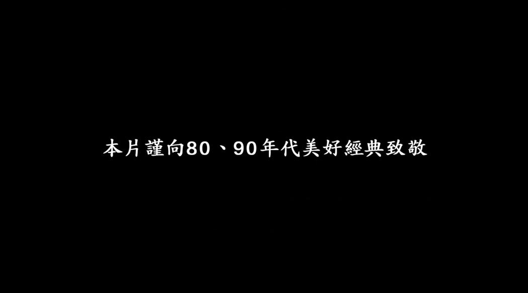 圖片來源/《腦公》MV截圖
