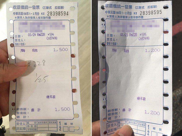 網友住宿旅店消費,退房拿發票時,見發票上價錢比昨晚店家口頭開價多出300元。 圖...