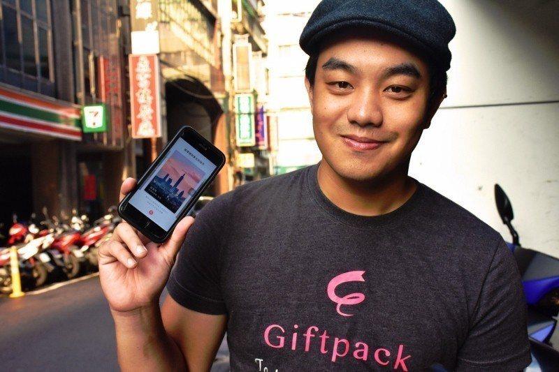 外送員手上手機顯示的Giftpack應用程式(APP),讓大家輕鬆點選,送禮跨境...