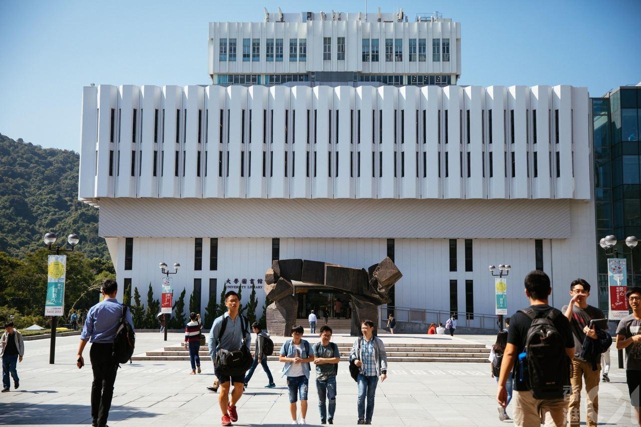 圖為香港中文大學一景。 圖/香港01資料照