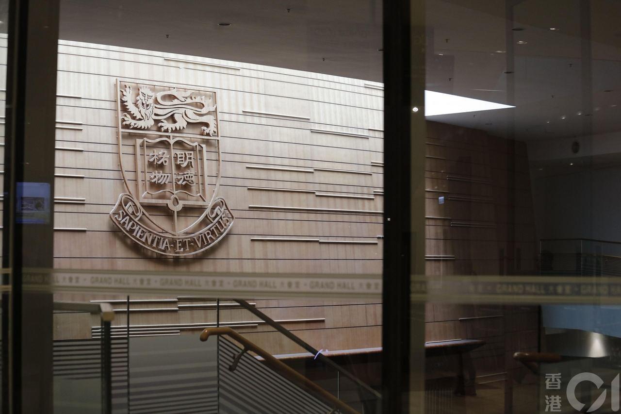 香港大學一景。 圖/香港01資料照