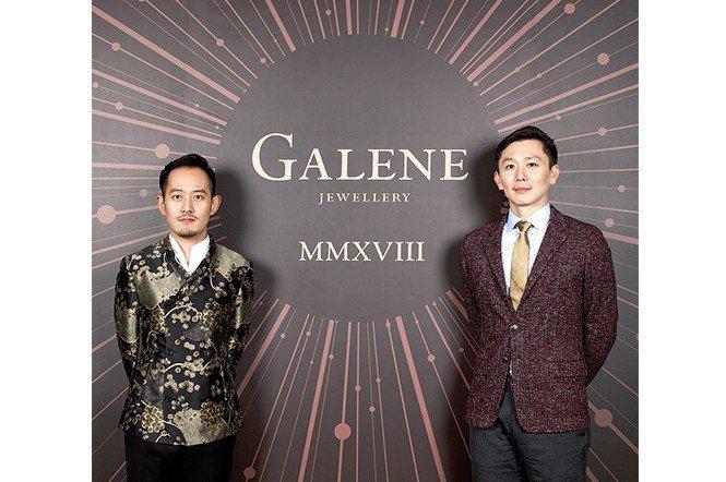 GALENE Jewellery兩位設計師汪智偉(左)與王耀練(右)。