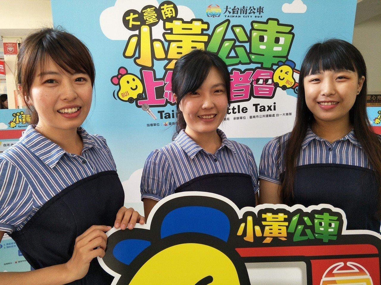 張逸涵(左一起)、張嫚容、張尹亭3姊妹北漂返鄉,協助自家計程車行轉型,目前加入車...