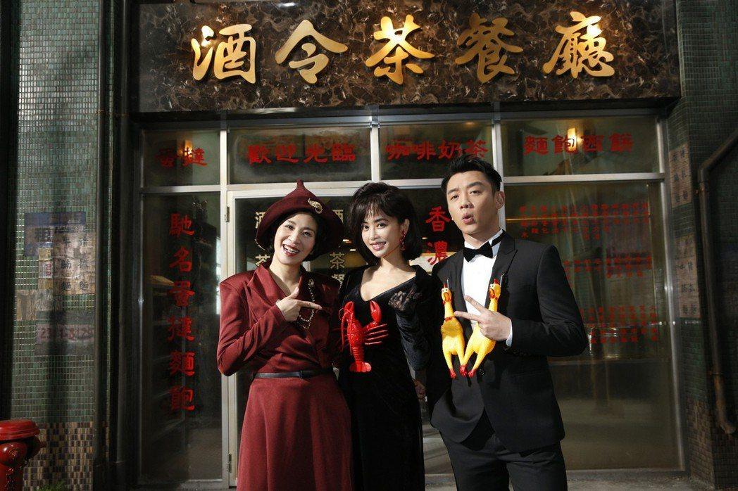 吳君如(左起)、蔡依林及鄭愷一起向大家拜年。圖/索尼音樂提供