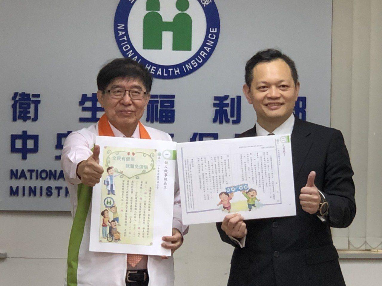 健保署署長李伯璋(左)指出,透過國小國中課程推廣分級醫療、健康存摺等健康意識,向...