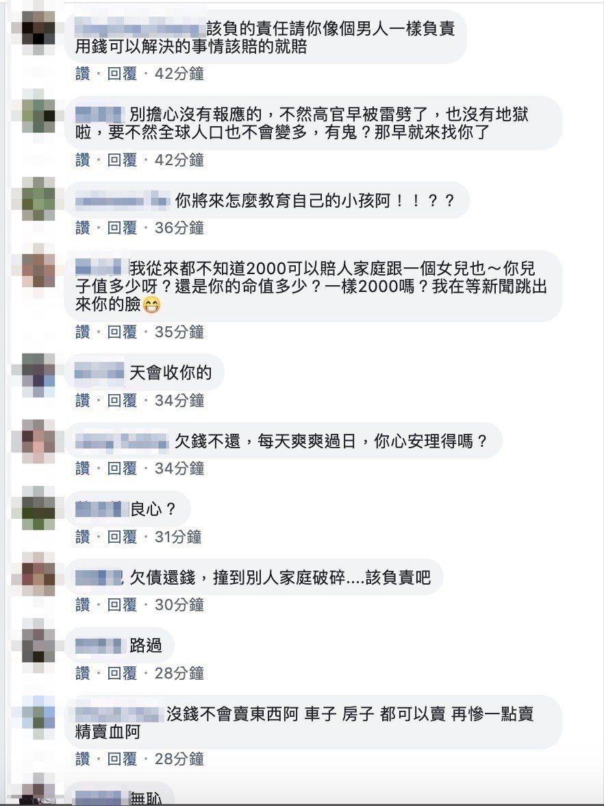 台中市王姓男子的臉書昨天起陸續被激憤的網友留言洗版,短時間就有500多則留言。圖...