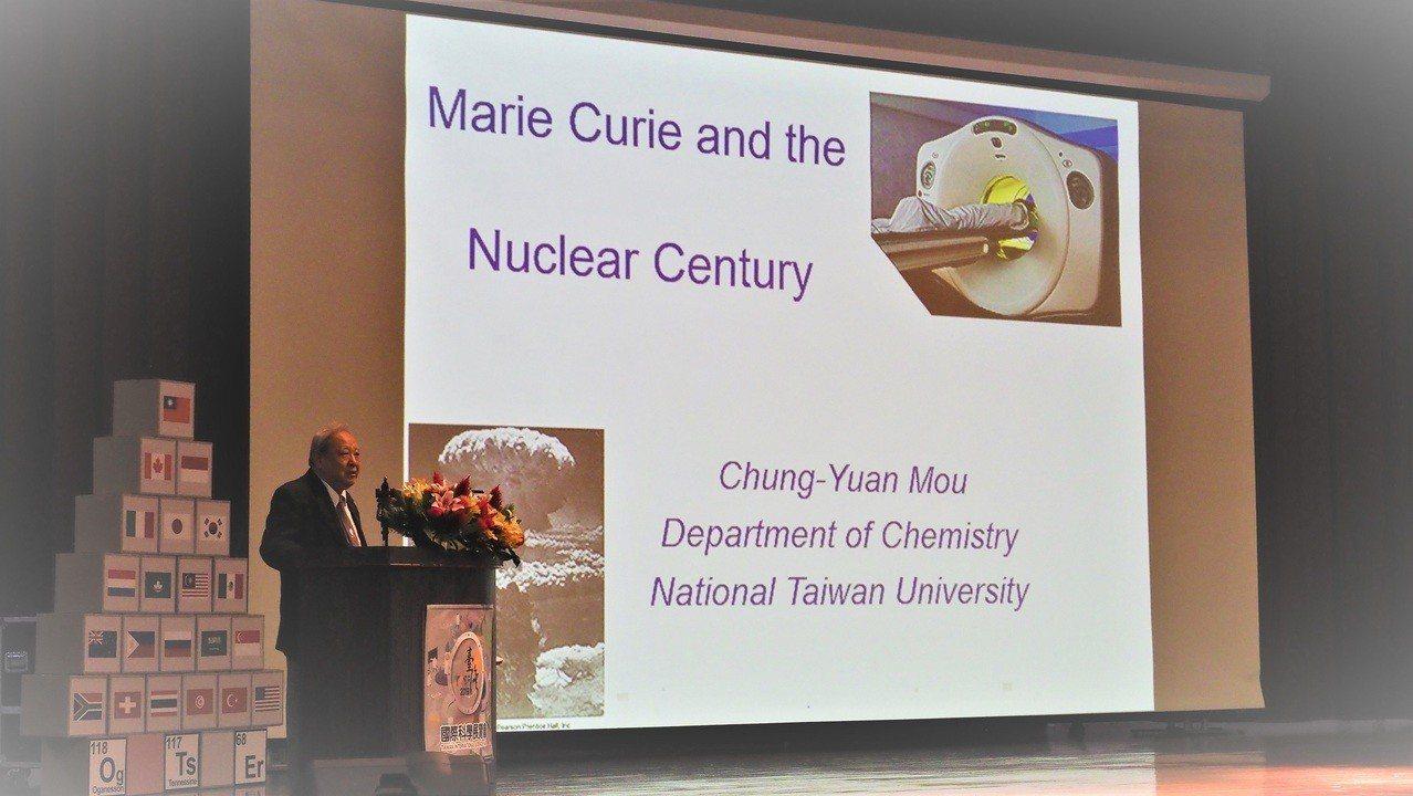 一年一度的「台灣國際科學展覽會」今天舉行開幕典禮,中央研究院院士牟中原分享「居禮...