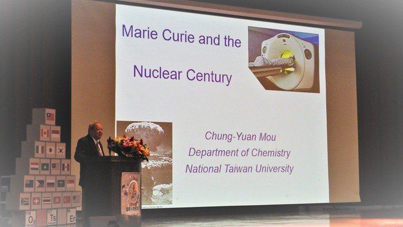 一年一度的「台灣國際科學展覽會」今天舉行開幕典禮,中央研究院院士牟中原分享「居禮夫人與核子科學的發展」,從傑出女科學家居禮夫人非凡的一生談起,解析核科學對現今社會的重大影響。圖/科教館提供