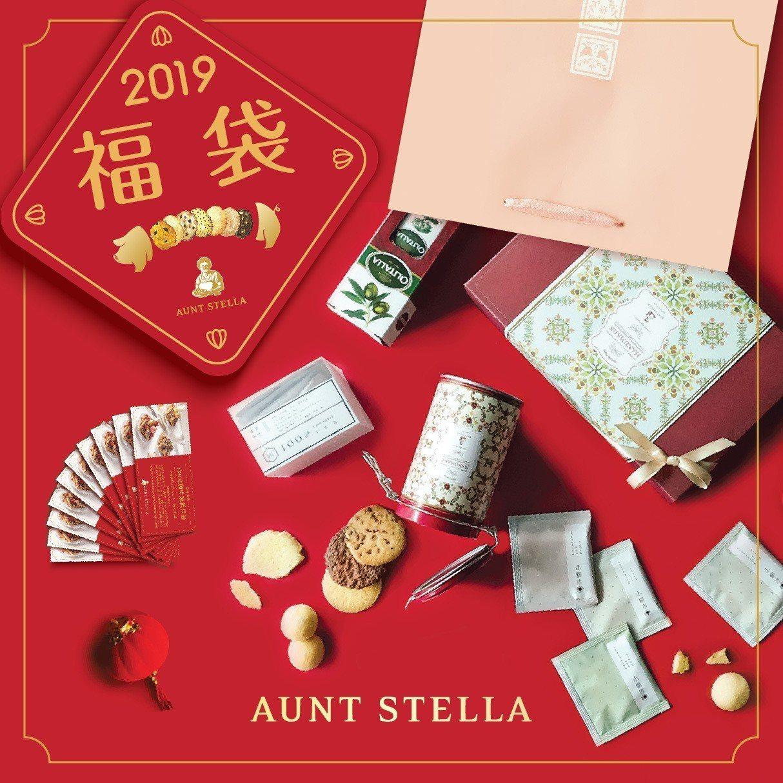 Aunt Stella詩特莉2019豬事順利福袋,售價1000元。圖/Aunt ...