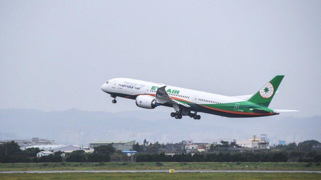 長榮航空。 圖/聯合報系資料照