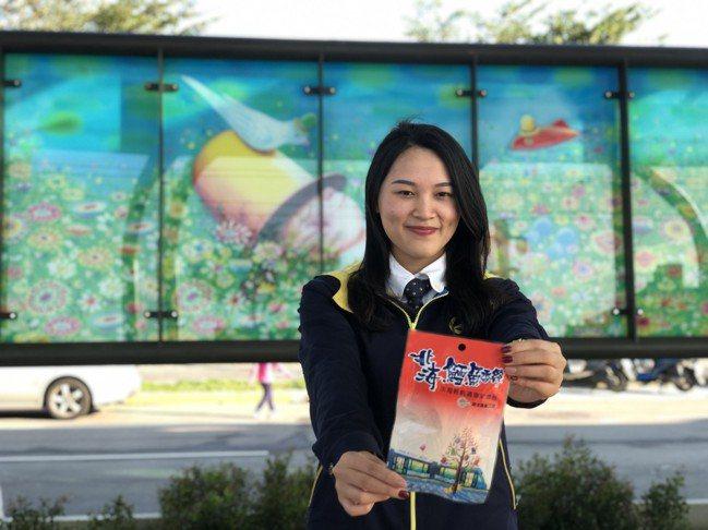 「淡海輕軌通車紀念包」包裝,結合淡海輕軌的幾米公共藝術,「閉上眼睛一下下」繪本圖...