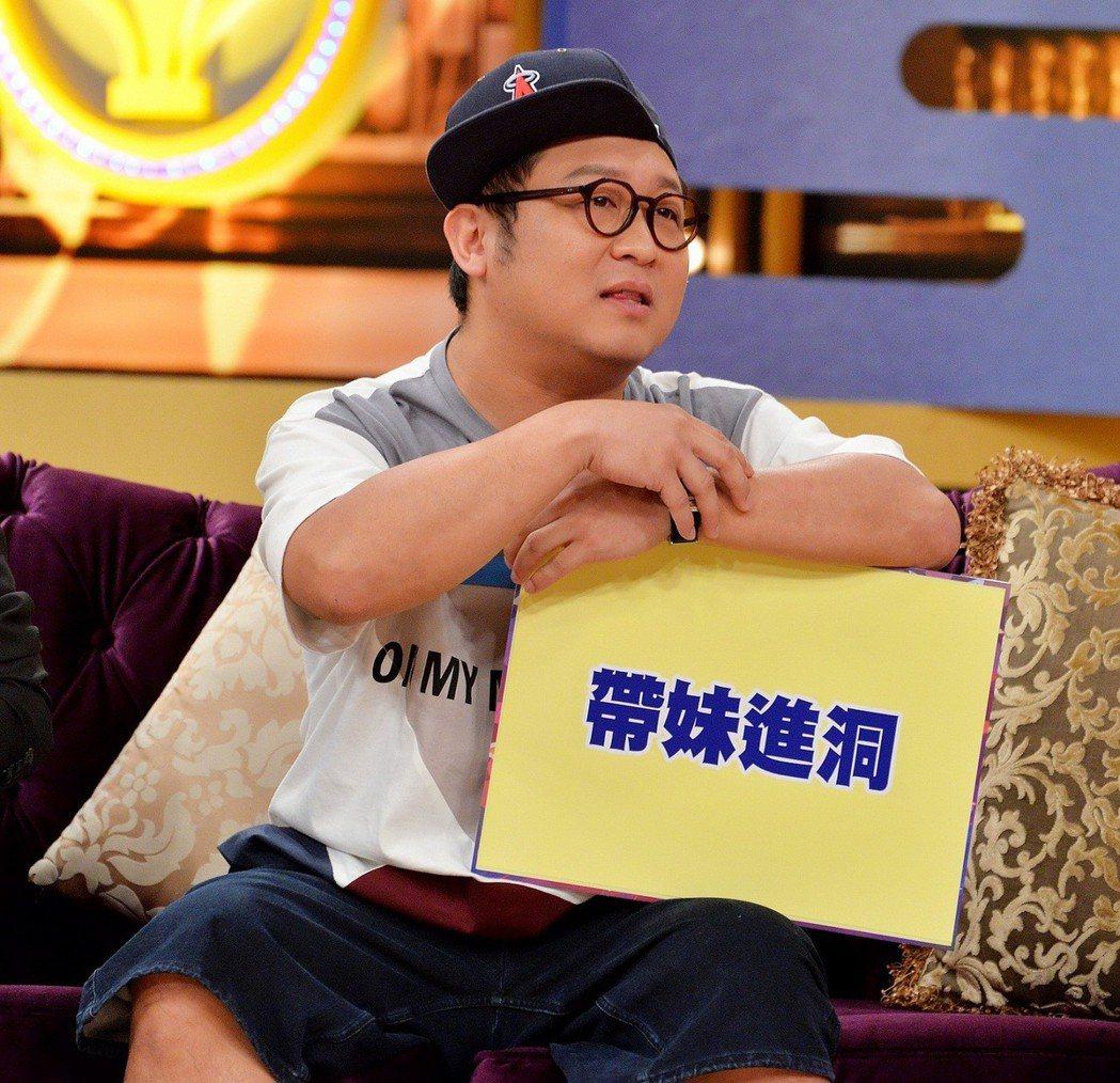 納豆上衛視「一袋女王」。圖/衛視中文台提供