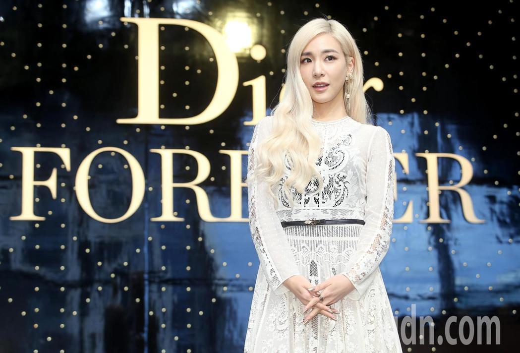 韓團「少女時代」前成員蒂芬妮(Tiffany)以Dior超完美底妝大使身分,出席