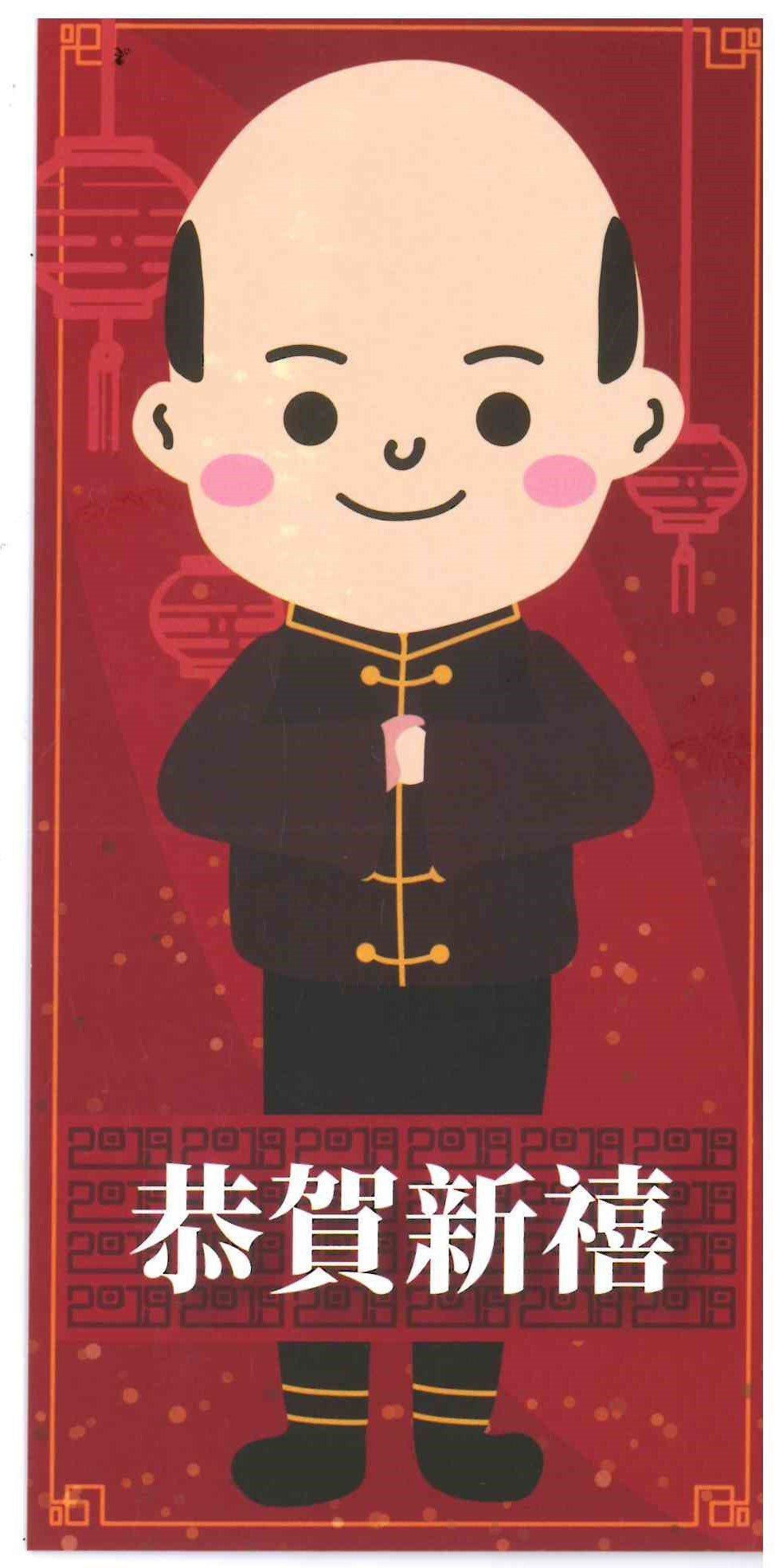 每天入館前30名,可獲得市長韓國瑜Q版拜年的「豬年紀念紅包」1份。圖/客文館提供